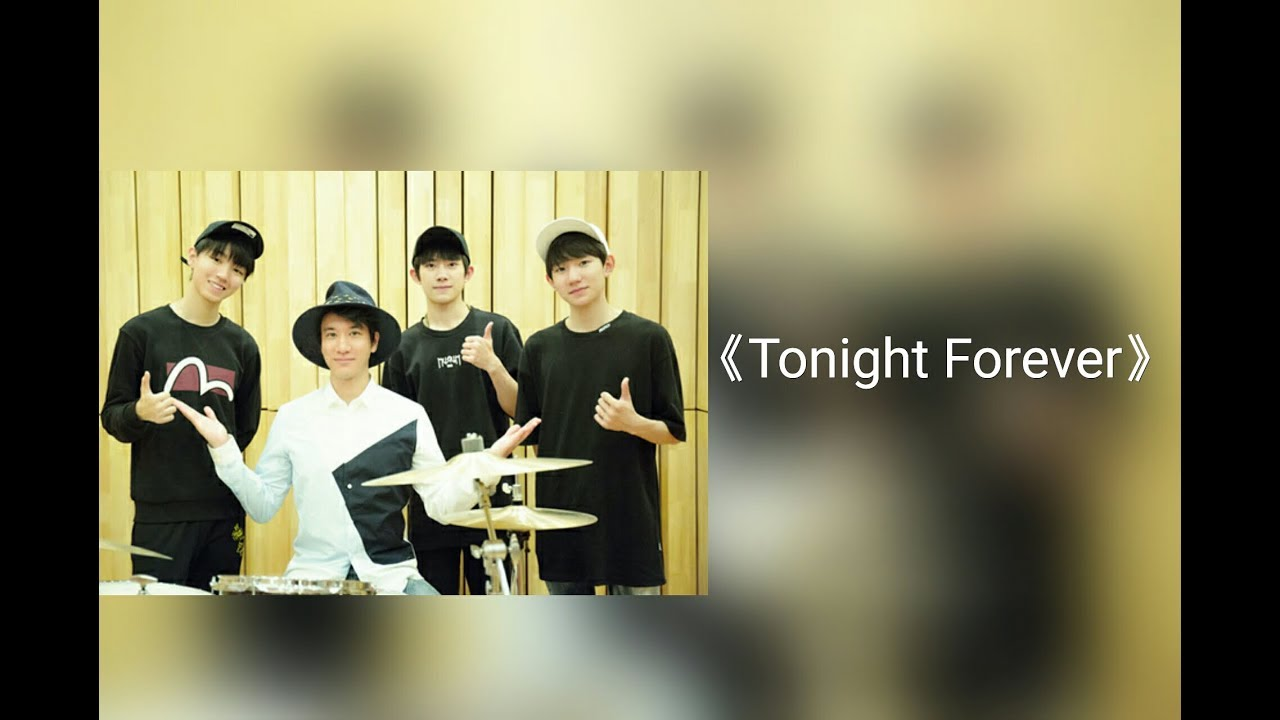 【TFBOYS】王力宏 x TFBOYS《Tonight Forever》 動態字幕