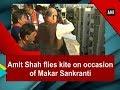 Amit Shah flies kite on occasion of Makar Sankranti