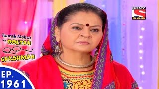 Taarak Mehta Ka Ooltah Chashmah (Episode 1239 onwards)