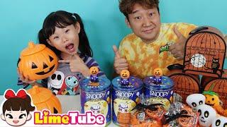 위니비니 할로윈 사탕 바구니 놀이 Knock Knock Trick Or Treat? Weenybeeny Halloween sweet candy for kids | LimeTube