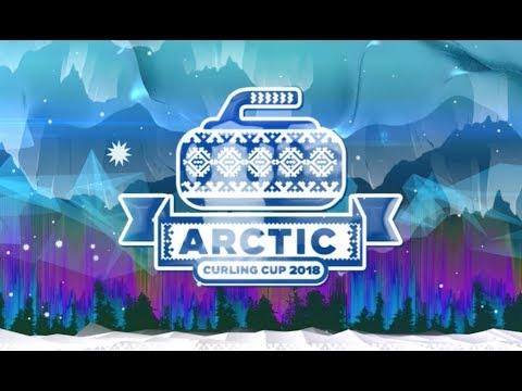 Arctic Curling Cup 2018 полуфинал Шотландия - Россия 2