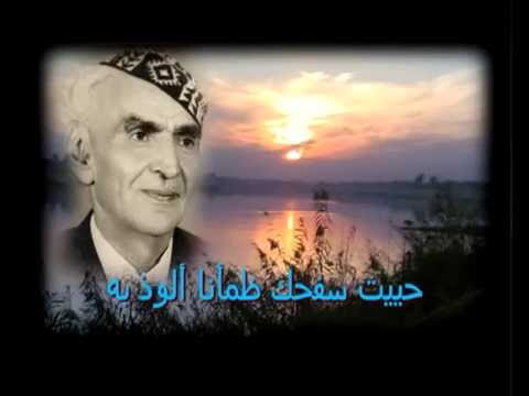 Dr. Abed Ismael: Mahdi Jawaheri, Poet of Classical Sublime (English)