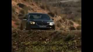 видео автопрокат минск