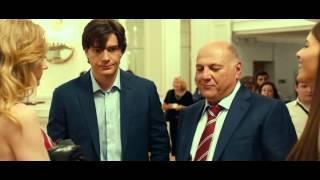 Любит не любит (2014) трейлер