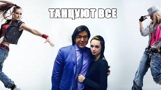 Диана Шурыгина ТАНЦУЕТ в пусть говорят смешной прикол