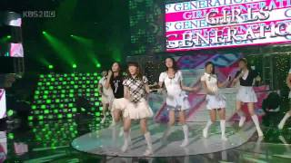Girls 39 Generation Snsd KBS Baby Baby Girls 39 Generation Live 720p.mp3