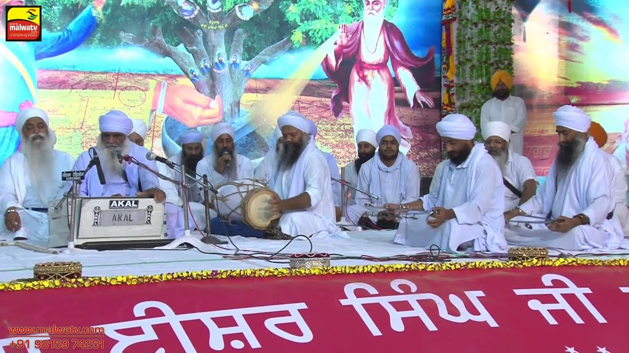 PEHOWA (Haryana) ! BARSI of SANT BABA ISHER SINGH JI - 2015 ! by BABA MAAN SINGH Ji, 2nd.