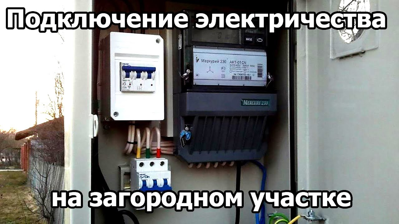сколько занимает щеток электросчетчик