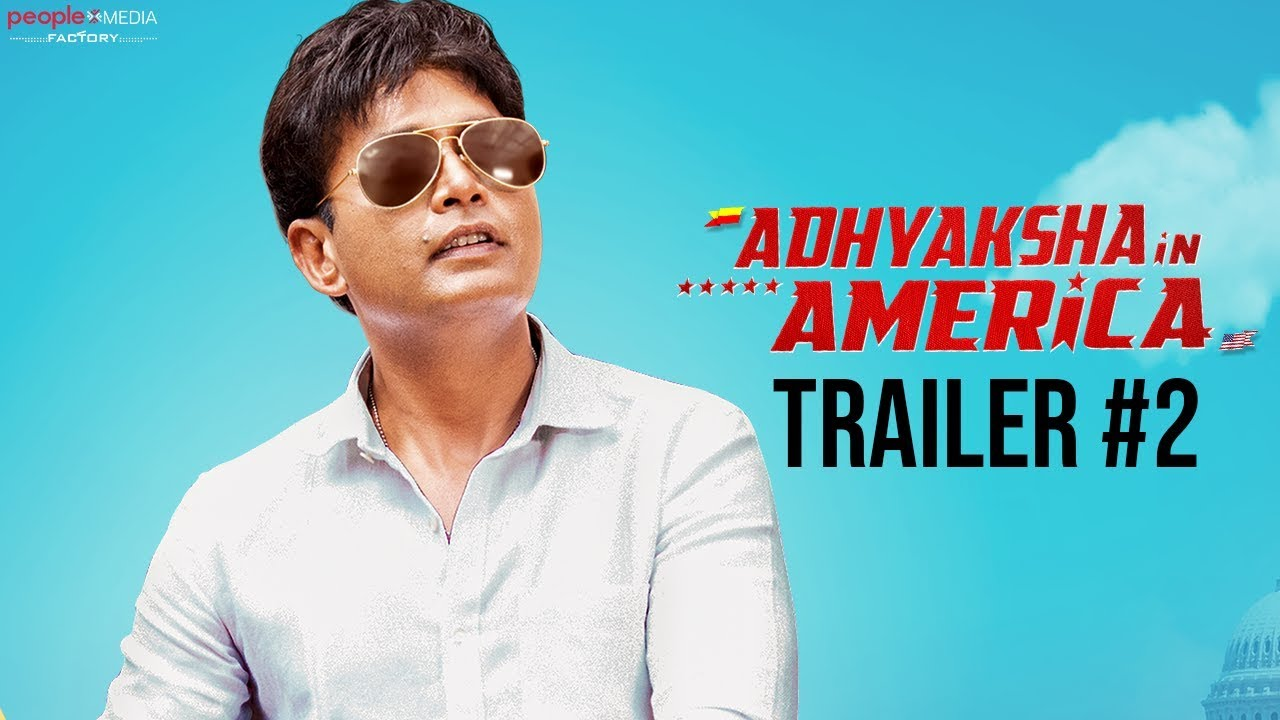 Adhyaksha In America Movie Release Trailer #2 | Sharan Hruday | Ragini Dwivedi |People Media Factory
