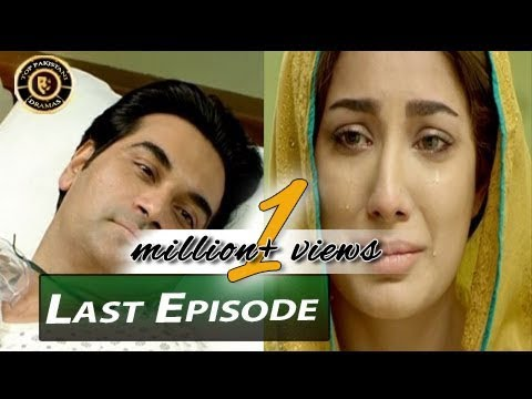 Dil Lagi Last Episode - ARY Digital - Top Pakistani Dramas