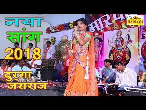 दुर्गा जसराज New Song 2018 - Gogo Gogo Maro - New Gujarati Songs - Rajasthani Songs - Marwadi Songs