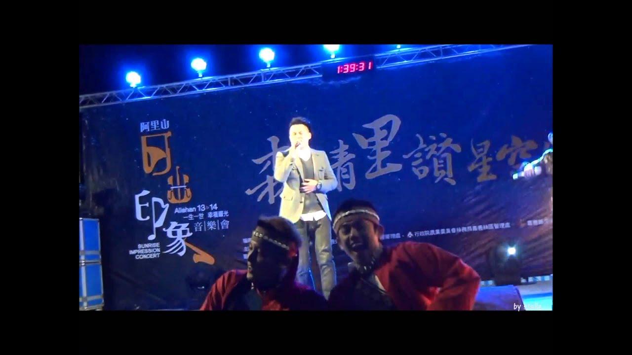 20131231曾昱嘉(傷心的人別聽慢歌) - YouTube