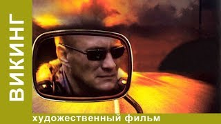 Викинг! Сериал! 2 серия. БОЕВИК. StarMedia