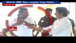 Revanth Reddy Vs TRS | Police Tension Over Public Meetings in Kodangal Constituency | HMTV