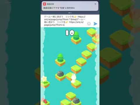 (Simeji)新しいSimejiのゲームを1時間ガチで練習したら1300を超える大記録が出た!!!