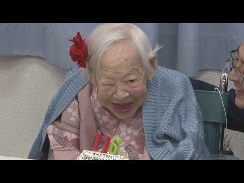 大川さん116歳の誕生日 世界最高齢、ケーキほおばる World's oldest person Okawa turns 116 at nursing home