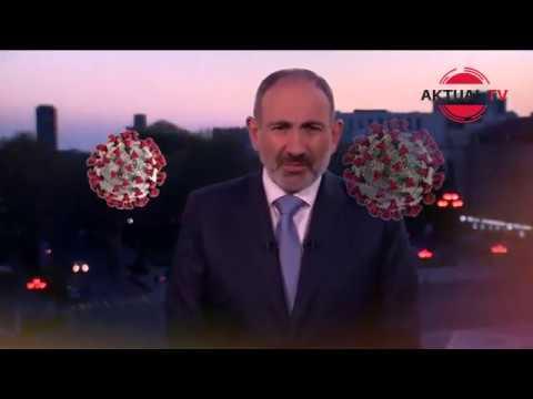 В Армении разгорелся скандал со сливом кадров репетиции Пашиняна