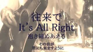 『甘いレモンと酸っぱい葡萄』 作詞・作曲:まひる (2015.5.24) 悲しい...