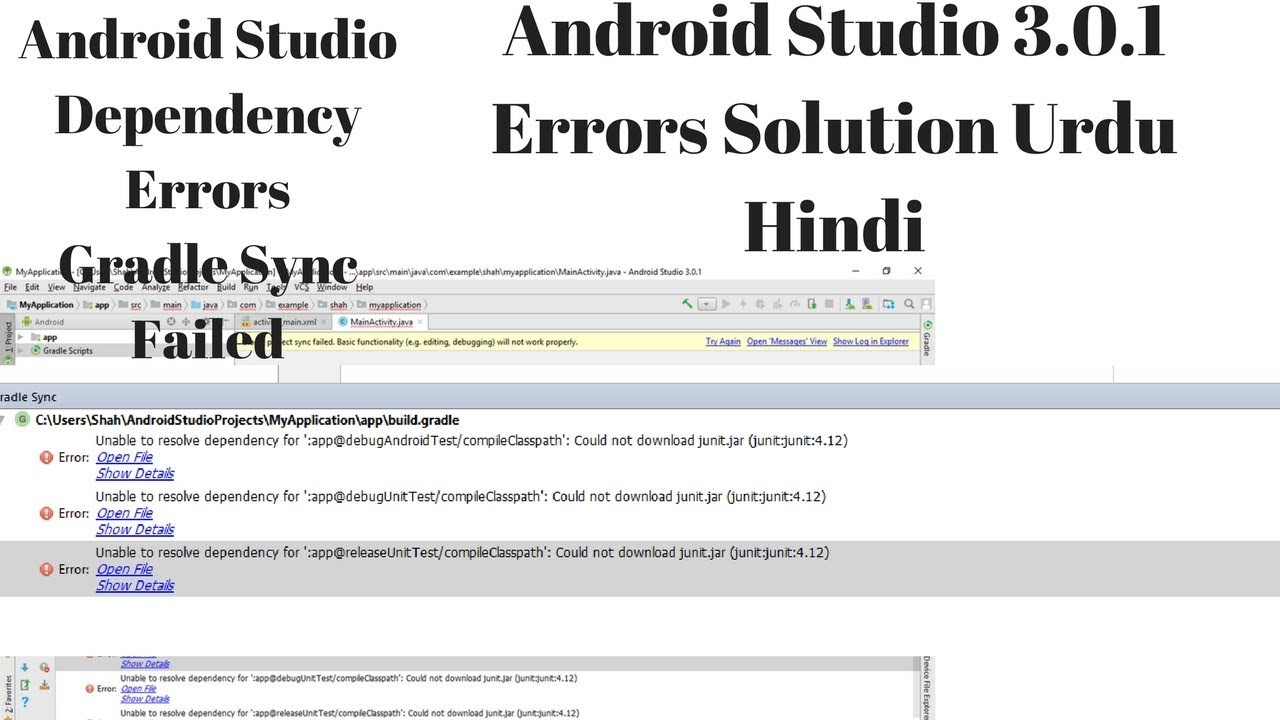 Android Gradle Sync Failed|Unable to Resolve Dependencies  error|Junit:Junit:4 12