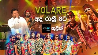 live-band-show-with-srilankan-volare