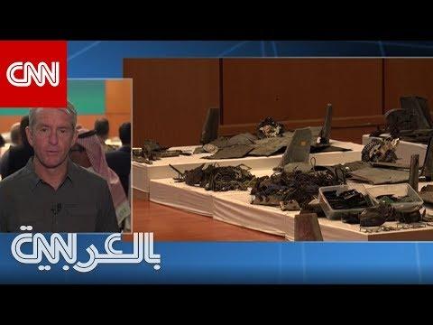 كيف سيساعد الـGPS السعوديين في إثبات تورط إيران بهجوم أرامكو؟  - نشر قبل 2 ساعة