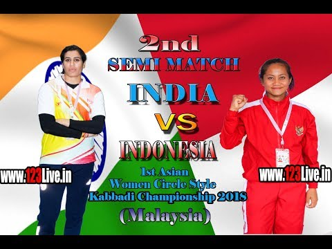 2nd Semi : India Vs Indonesia ::(Malaysia) 1st Asian Women Circle Style Kabaddi Championship
