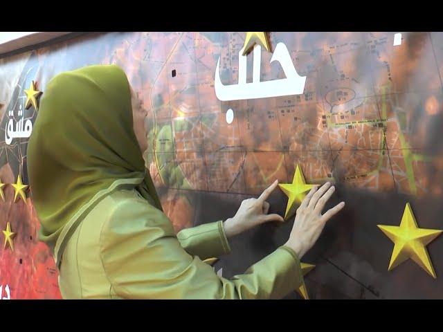 Hommage aux martyrs de la Résistance syrienne