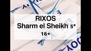 RIXOS SHARM el SHEIKH 5 После карантина 16