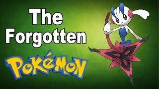 Eternal Flower Floette Will Never Happen? [Pokemon 2018 Discussion] | @GatorEXP
