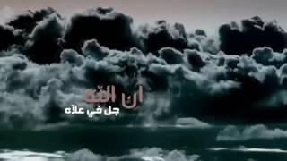 الشيخ منصور السالمي | انظر الى عظمه الله سبحانه و تعالى |