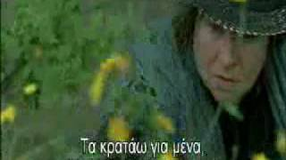 SERAPHINE TRAILER GREEK SUBS