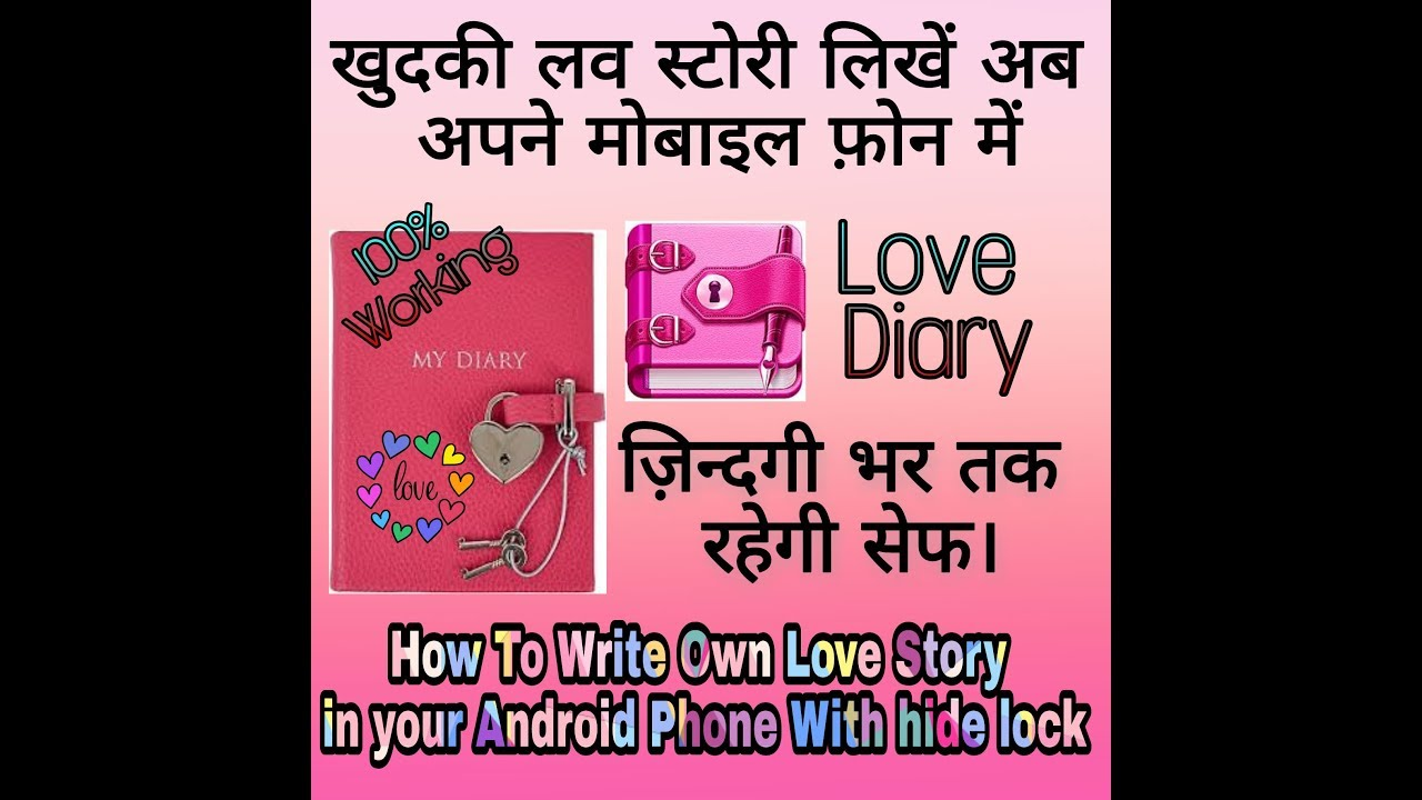 How to write your love story