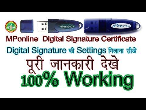MPonline के लिए digital signature की Full Setting 100% Working