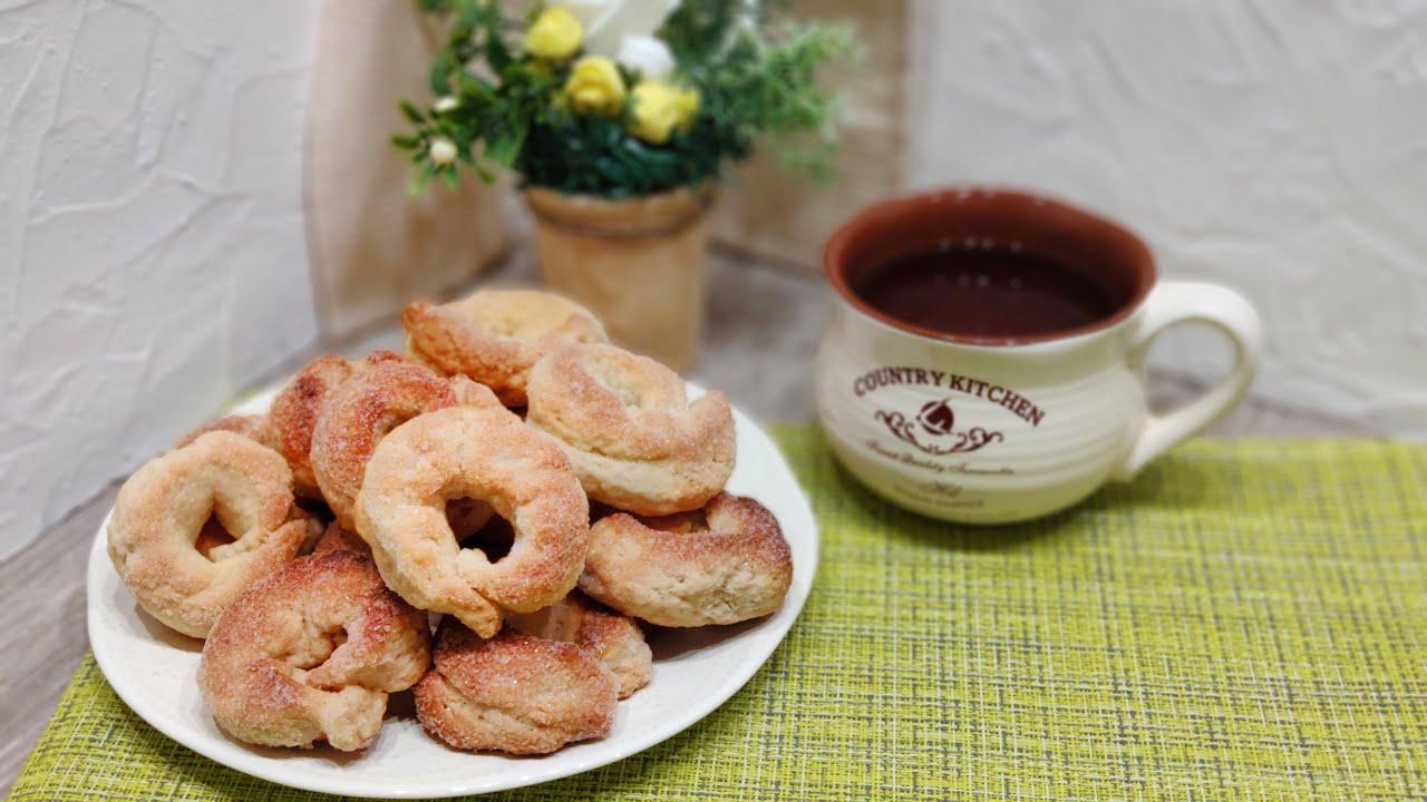 Очень простое и вкусное итальянское печенье/ Тараллини/Таралли