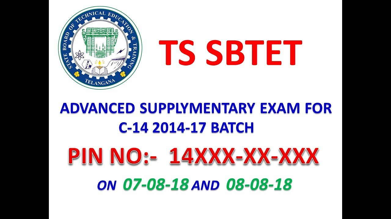 TS SBTET Advanced supplementary exam for C14 2014-17 batch
