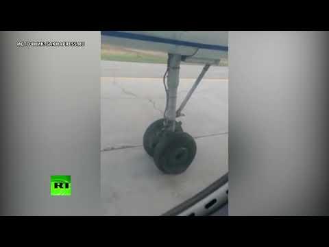 Пассажир снял на видео посадку самолёта с повреждённым шасси в аэропорту Якутска
