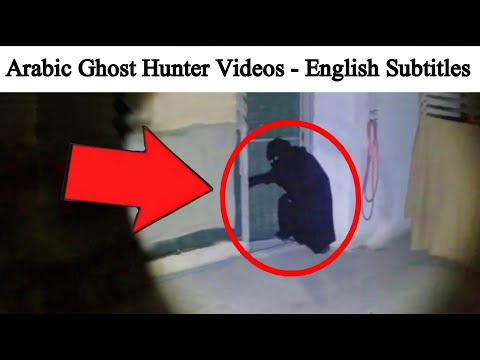 Top 5 SCARY Ghost Videos Captured By Arabic GHOST Hunter's! Arab Adventures – English Subtitles