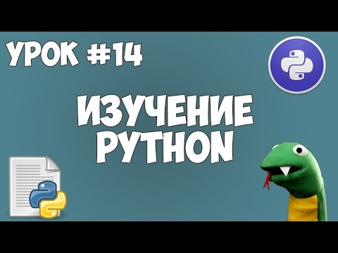 Как открыть файл в python