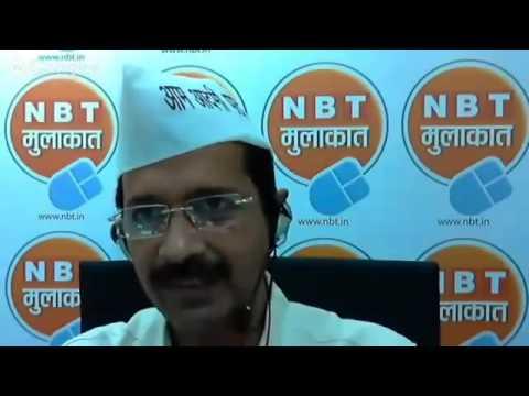 NavBharat Times Mulakat with Arvind Kejriwal, Leader, Aam Aadmi Party