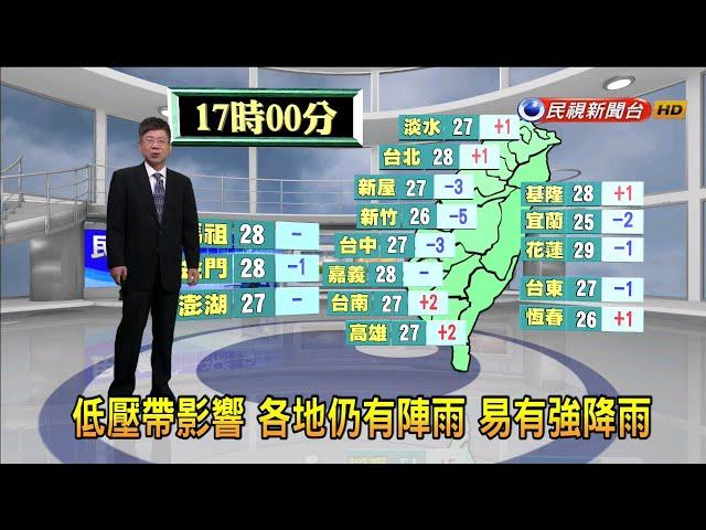 2019/8/19 低壓帶影響 各地仍有陣雨-民視新聞