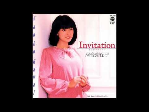 Invitation/河合奈保子  COVER by SHION
