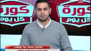 محمد عبد الوهاب يكشف سر تجاهل دعوة جوزيه لحفل الرعاية «فيديو»