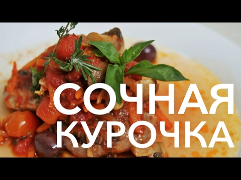 Видео Рецепты из куриных спинок с фото
