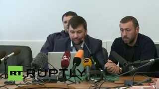 Воззвание Донецкой народной республики