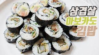 Madame Cho39s Kitchen 군침도는 삼겹살…