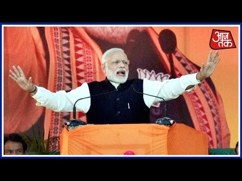PM Modi Attacks Mamata Banerjee Over Demonetisation
