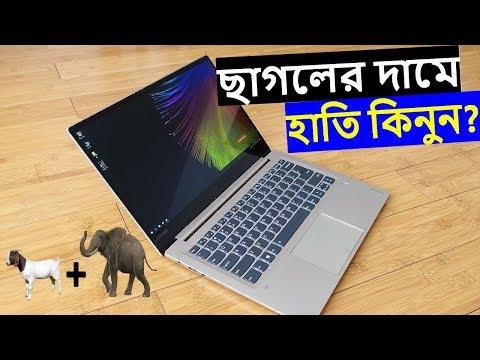 পানির দামে ল্যাপটপ কিনুন // Lenovo ideapad 720s Laptop Bangla Review// in Water Prices