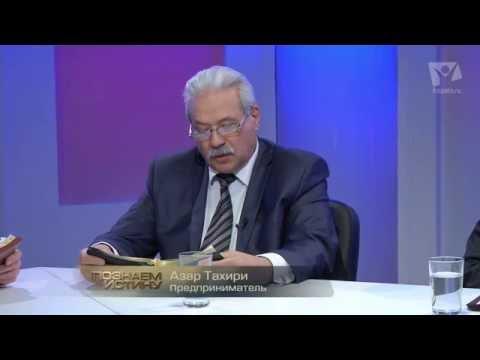 ДНР - Я и ОН - радио версия