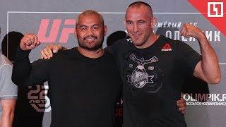 Медиа день UFC FIGHT NIGHT в Санкт-Петербурге