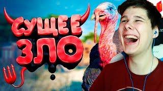 Far Cry 5 'Баги, Приколы, Фейлы' - РЕАКЦИЯ НА МАРМОКА ( Mr. Marmok )